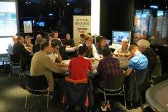 German Poker Tour Duisburg I - Tag 1 - 11-07-2015